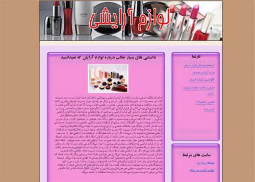 پروژه دانشجویی طراحی سایت با HTML